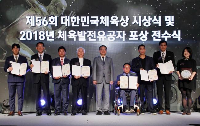 脳教育をベースとした国学気功で李承憲学長が第56回大韓民国体育賞受賞 ...
